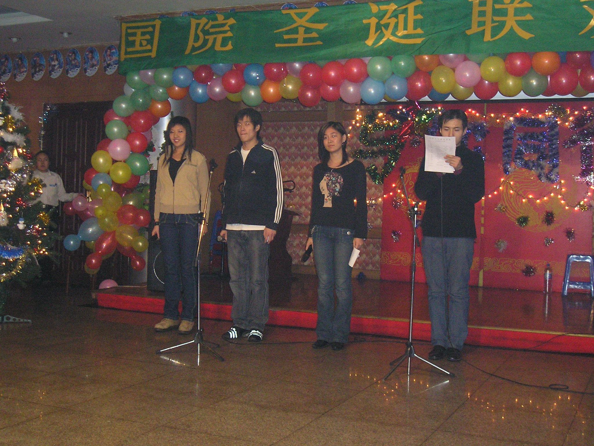 HUST Students Christmas 2004