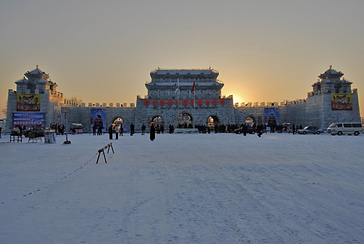 Harbin Ice and Snow Festival Entrance 2007, R. Todd King Photo