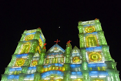 Hulan Catholic Church, ice replica at Harbin International Ice and Snow Festival. (R. Todd King photo, used with permission)