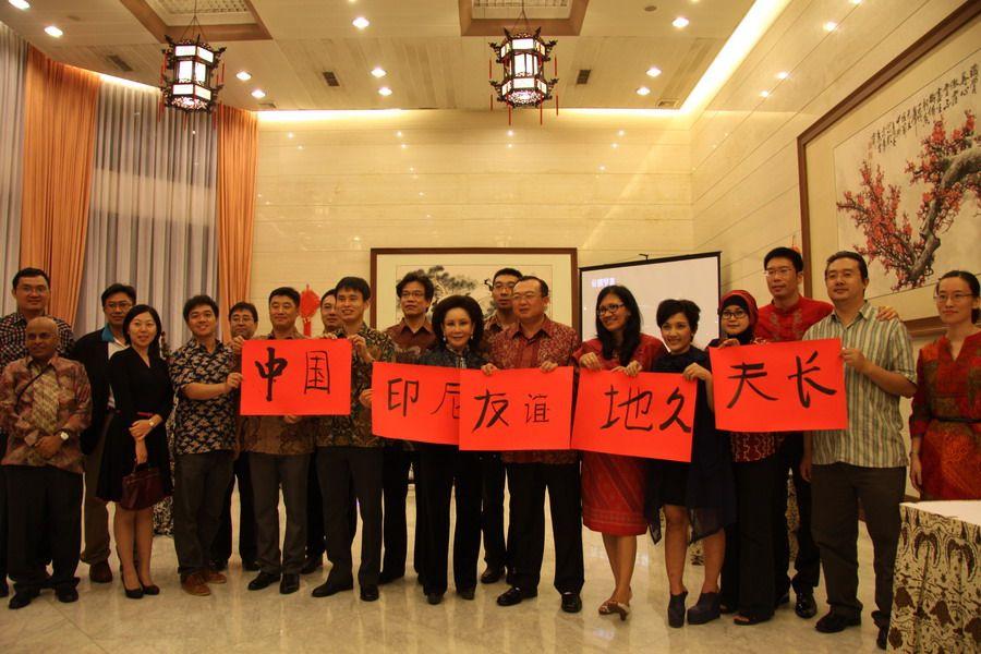 Auld Lang Syne, 友谊地久天长 (Yǒuyì dì jiǔ tiāncháng–Friendship Forever and Ever
