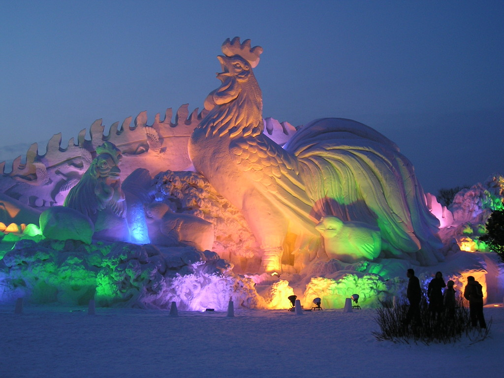 Snow-Carved Rooster at the Harbin International Ice and Snow Festival