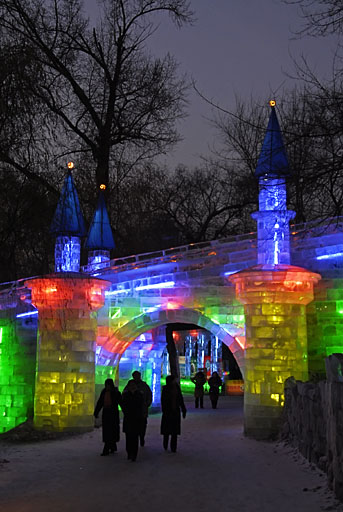 Zhaolin Park Archway of Illuminated Ice, Harbin, China