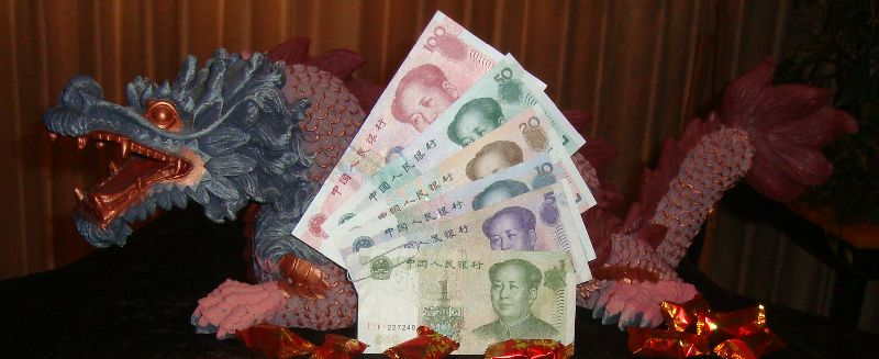 Chinese paper money, please notice the size of these bills.