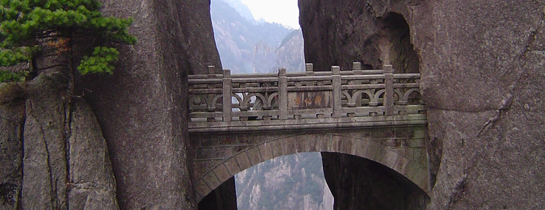 natural_wonders_china01815-free-images-uk-1100x425
