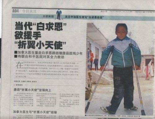 What Will This Courageous Boy Do When He Grows Up?