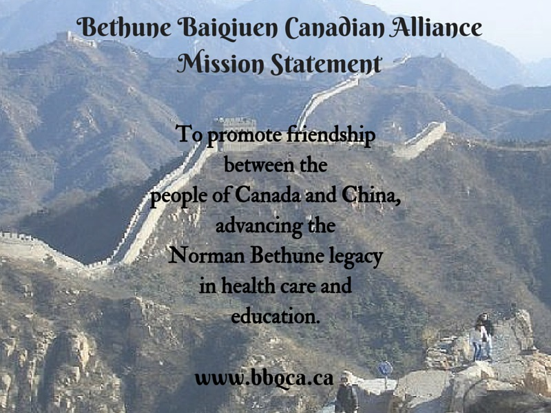 #Bethune #Baiquien Canadian Alliance in #China
