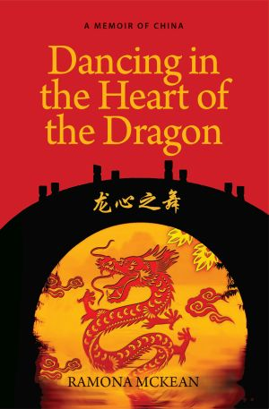 Dancing in the Heart of the Dragon, by Ramona McKean, new book cover